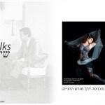 Art Talk, Muza Plus 2014