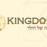BC_kingdome1_front
