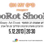 Group Exhibition, TLV 2013
